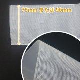 「カーテン用芯地」ポリエステル芯地 一般カーテン用1m単位